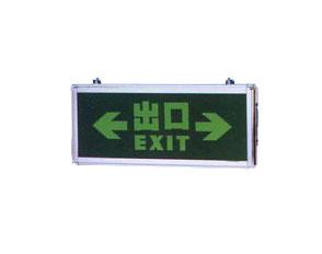 HYDD05挂式安全诱导灯