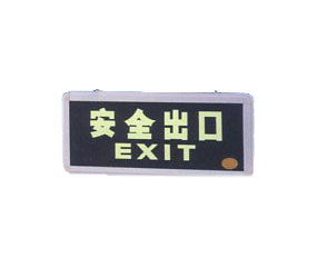 HYDD02挂式安全诱导灯