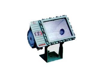 BFd92一体化防爆泛光灯