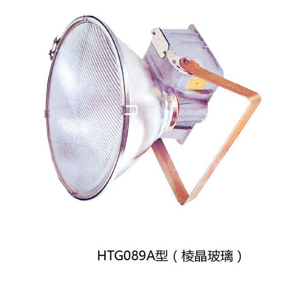 HTG089系列 广告牌灯(福乐灯)