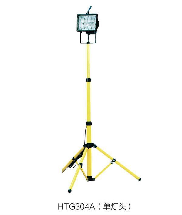 HTG304A/B系列 移动式工作灯