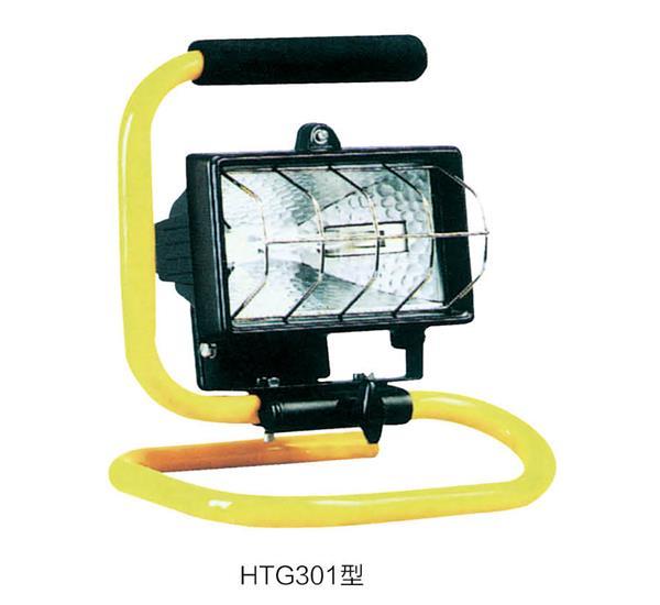 HTG301303系列 移动式工作灯