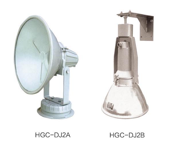 HTG-DJ2A/B系列 减振型投光灯(防振灯)