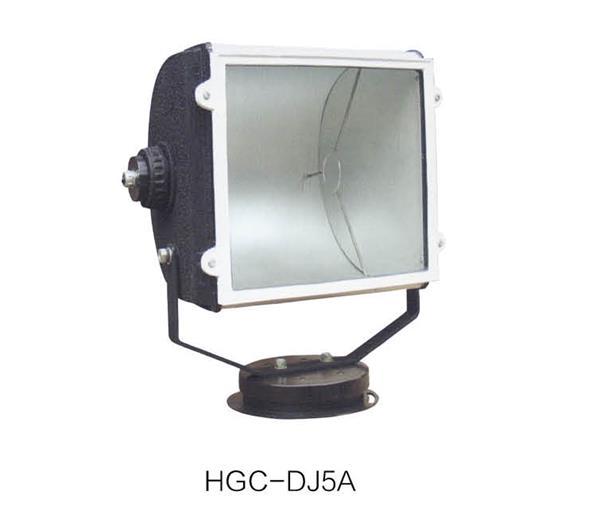 HTG-DJ5A/B系列 减振型投光灯(防振灯)