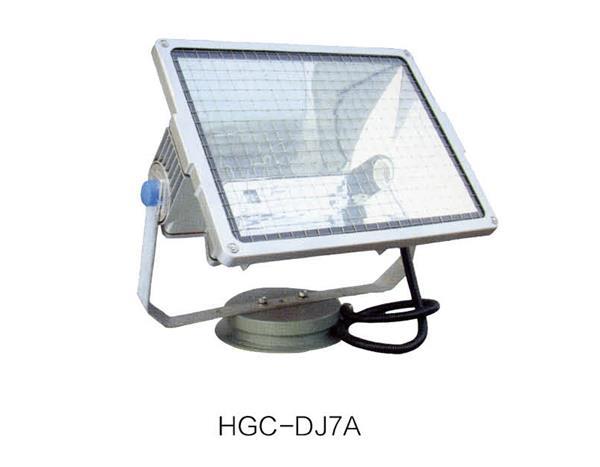 HTG-DJ7A/B系列 减振型投光灯(防振灯)