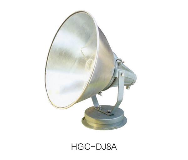 HTG-DJ8A/B系列 减振型投光灯(防振灯)