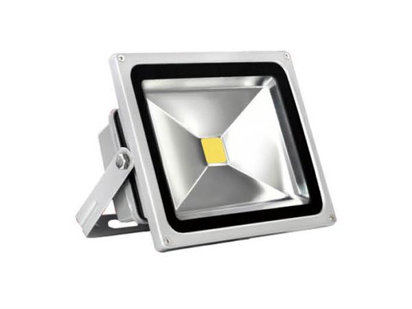 HTG002系列 LED泛光投光灯